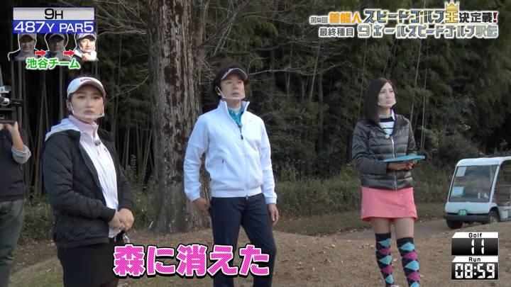 2020年12月31日小澤陽子の画像09枚目