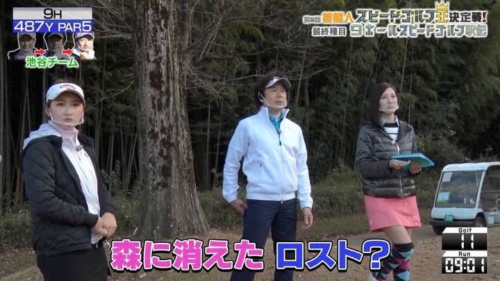 2020年12月31日小澤陽子の画像10枚目