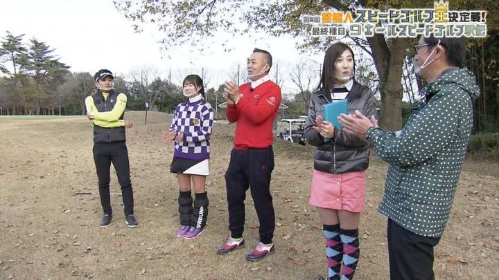 2020年12月31日小澤陽子の画像11枚目
