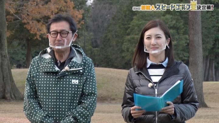 2020年12月31日小澤陽子の画像12枚目