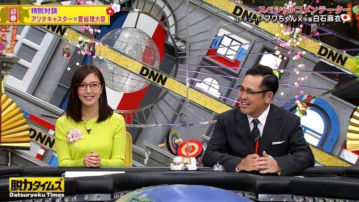 2021年01月01日小澤陽子の画像04枚目