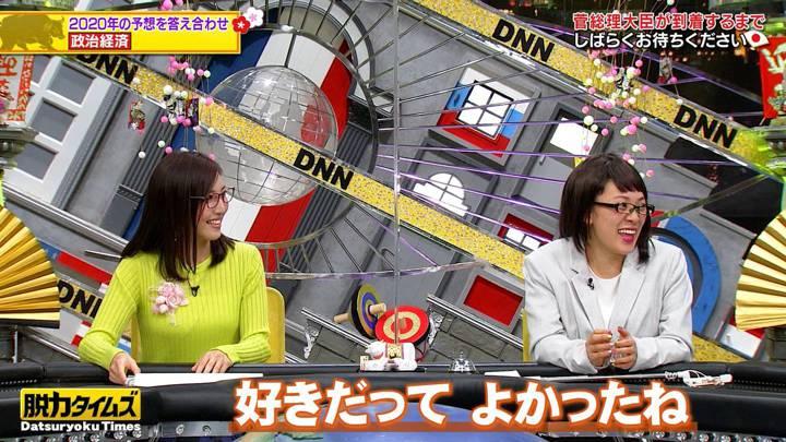 2021年01月01日小澤陽子の画像05枚目
