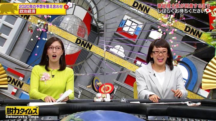 2021年01月01日小澤陽子の画像06枚目