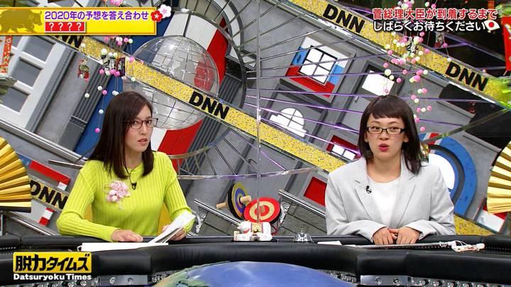 2021年01月01日小澤陽子の画像07枚目