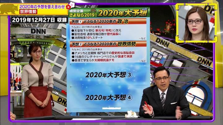 2021年01月01日小澤陽子の画像08枚目