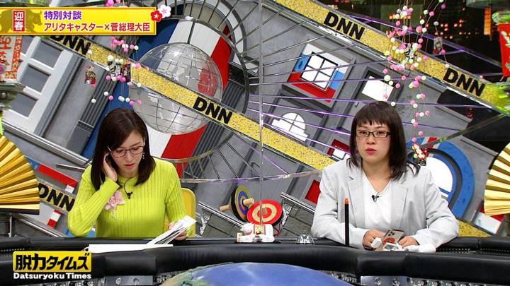 2021年01月01日小澤陽子の画像09枚目