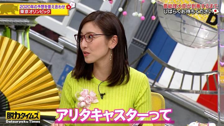 2021年01月01日小澤陽子の画像11枚目