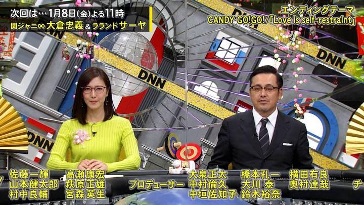 2021年01月01日小澤陽子の画像12枚目