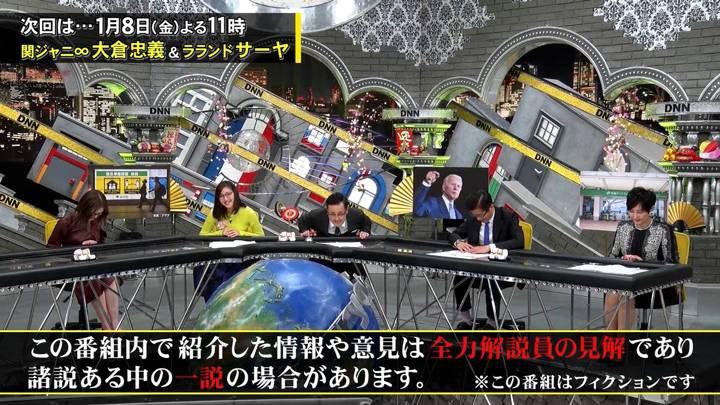2021年01月01日小澤陽子の画像13枚目