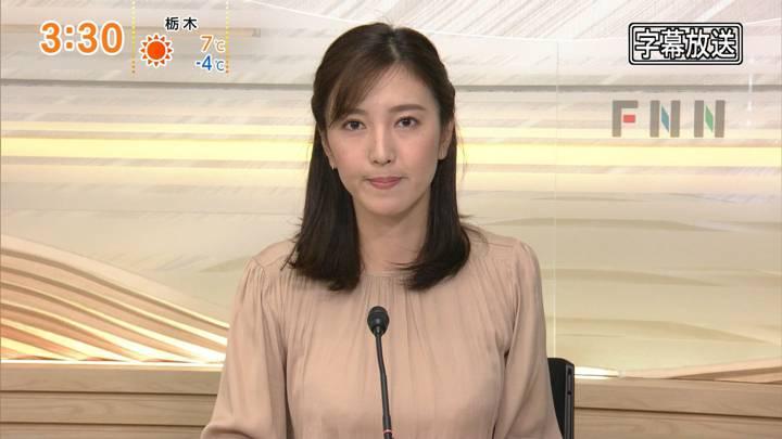 2021年01月02日小澤陽子の画像01枚目