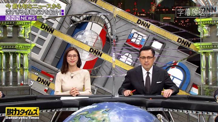 2021年01月08日小澤陽子の画像01枚目