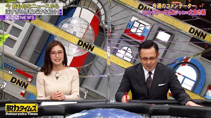 2021年01月08日小澤陽子の画像02枚目
