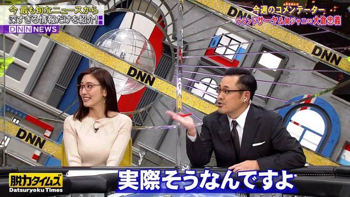 2021年01月08日小澤陽子の画像03枚目