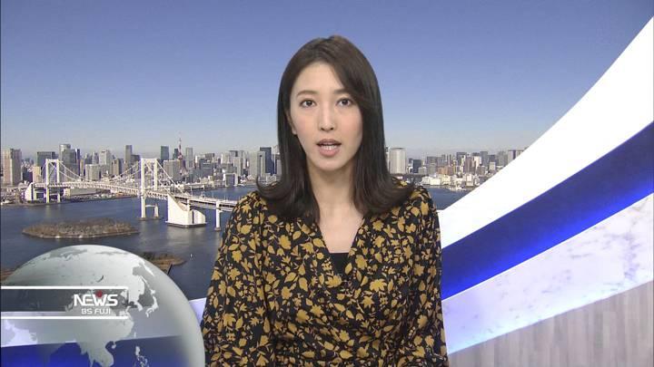 2021年01月10日小澤陽子の画像01枚目