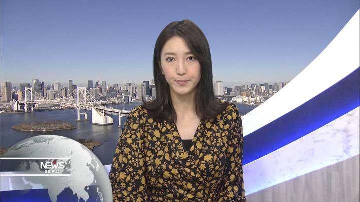 2021年01月10日小澤陽子の画像02枚目