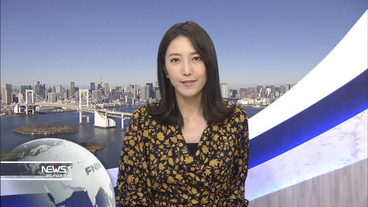 2021年01月10日小澤陽子の画像04枚目
