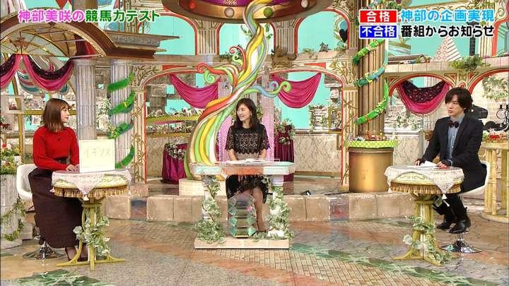 2021年01月16日小澤陽子の画像04枚目