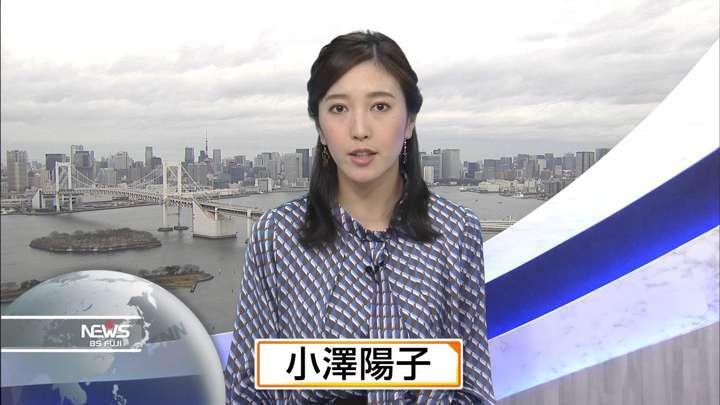 2021年01月17日小澤陽子の画像02枚目
