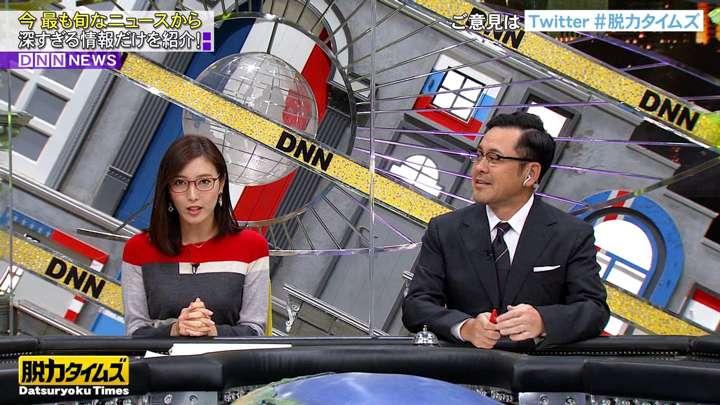 2021年01月22日小澤陽子の画像02枚目