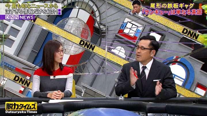 2021年01月22日小澤陽子の画像03枚目