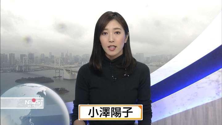2021年01月24日小澤陽子の画像02枚目
