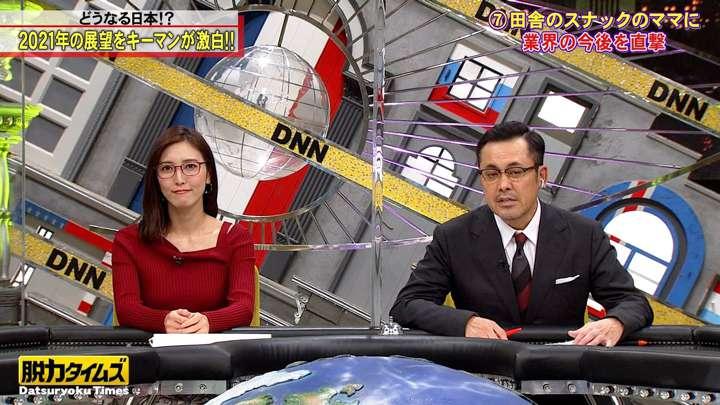 2021年01月29日小澤陽子の画像05枚目
