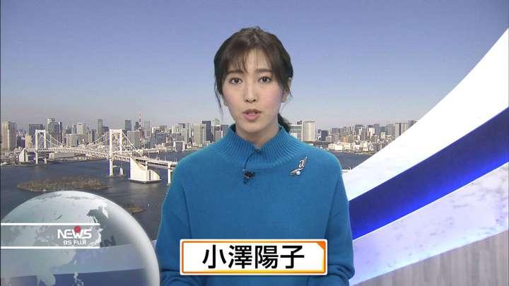 2021年01月31日小澤陽子の画像02枚目