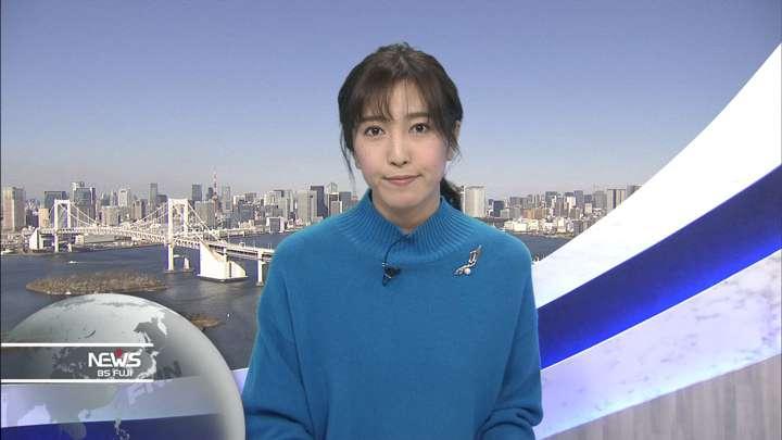 2021年01月31日小澤陽子の画像04枚目
