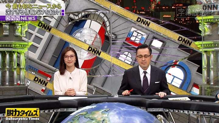 2021年02月05日小澤陽子の画像01枚目