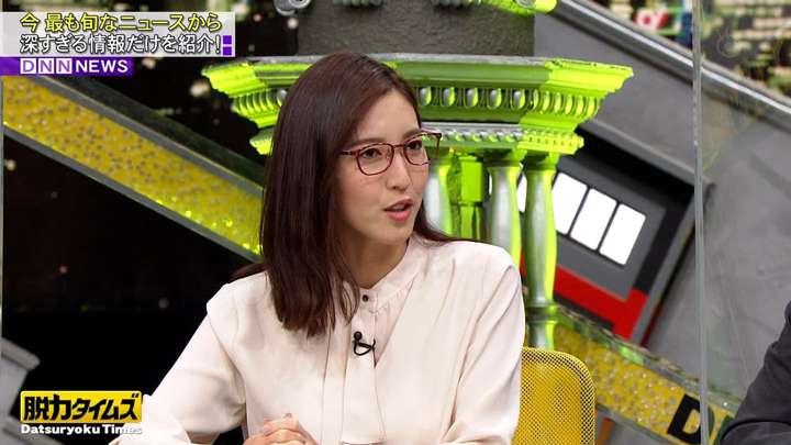 2021年02月05日小澤陽子の画像02枚目