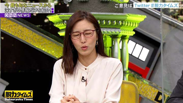2021年02月05日小澤陽子の画像03枚目