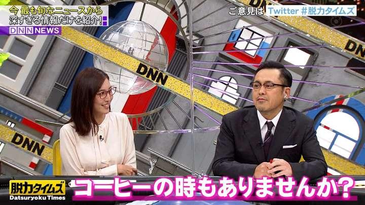 2021年02月05日小澤陽子の画像05枚目