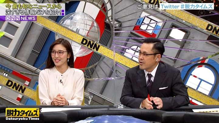 2021年02月05日小澤陽子の画像06枚目