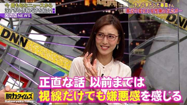 2021年02月05日小澤陽子の画像07枚目