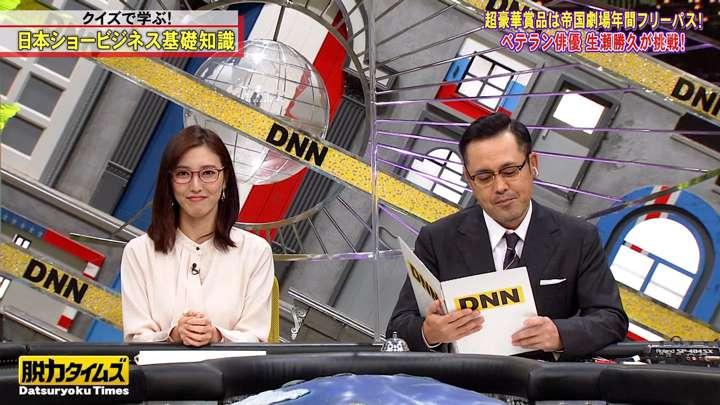 2021年02月05日小澤陽子の画像08枚目