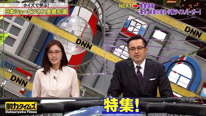 2021年02月05日小澤陽子の画像09枚目