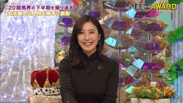 2021年02月06日小澤陽子の画像04枚目