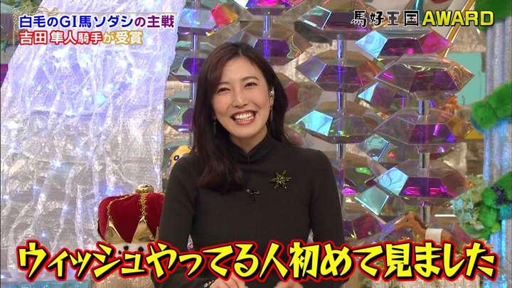 2021年02月06日小澤陽子の画像05枚目