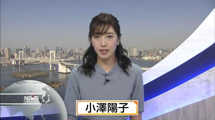 2021年02月07日小澤陽子の画像01枚目