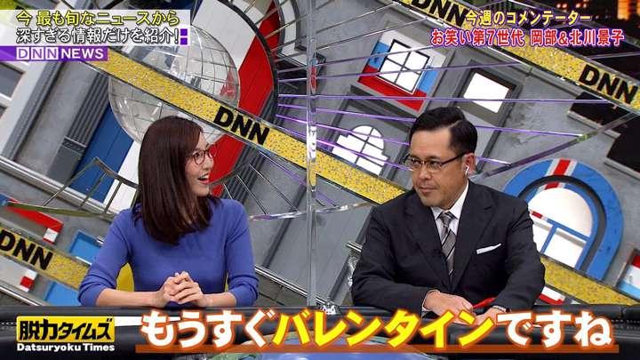 2021年02月12日小澤陽子の画像02枚目