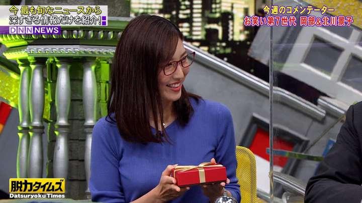 2021年02月12日小澤陽子の画像05枚目