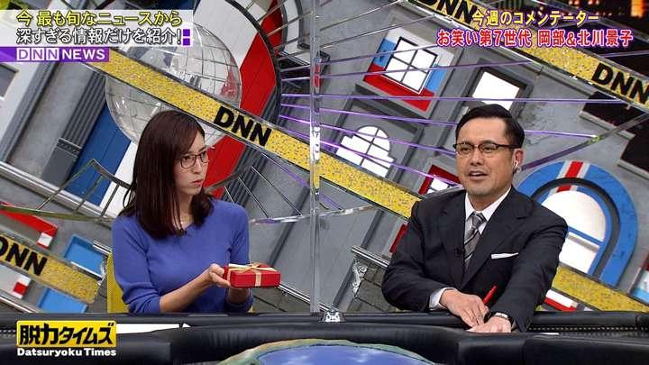 2021年02月12日小澤陽子の画像07枚目