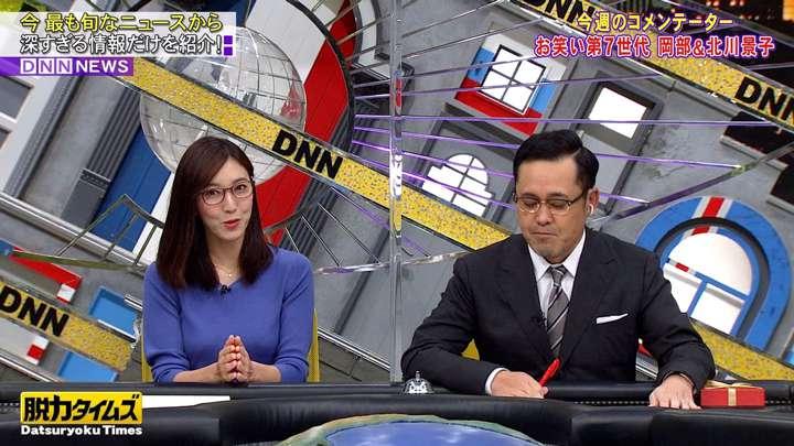 2021年02月12日小澤陽子の画像09枚目