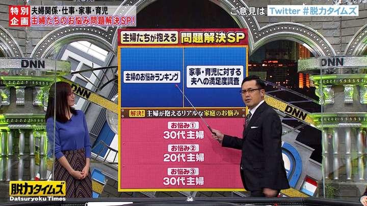 2021年02月12日小澤陽子の画像10枚目