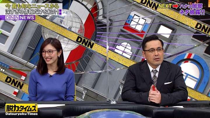 2021年02月12日小澤陽子の画像12枚目