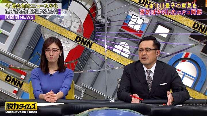 2021年02月12日小澤陽子の画像13枚目