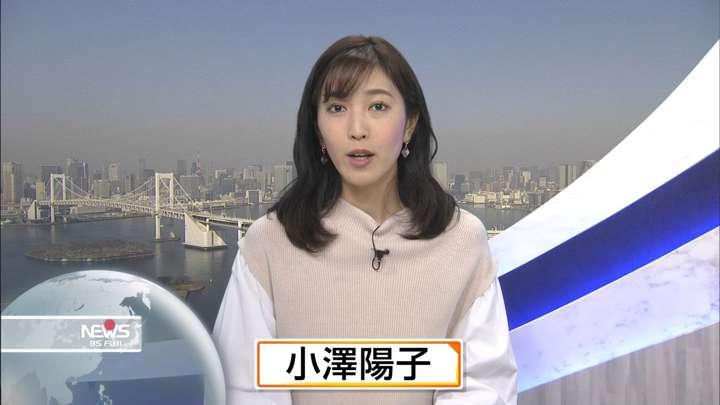 2021年02月21日小澤陽子の画像02枚目