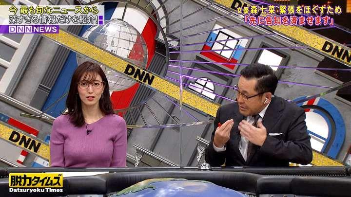 2021年02月26日小澤陽子の画像02枚目