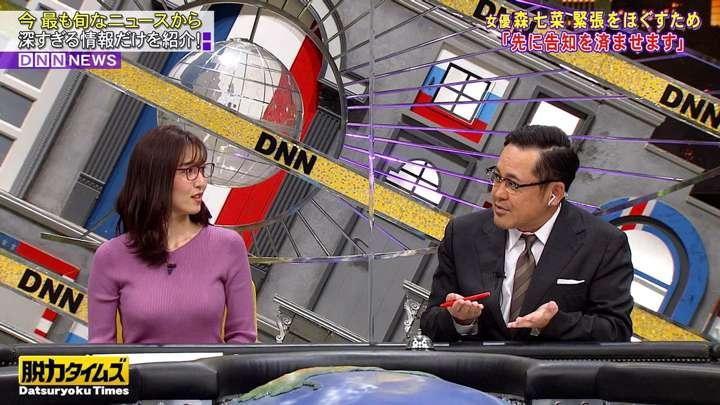 2021年02月26日小澤陽子の画像03枚目