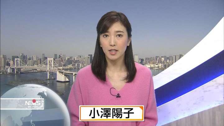 2021年02月28日小澤陽子の画像01枚目